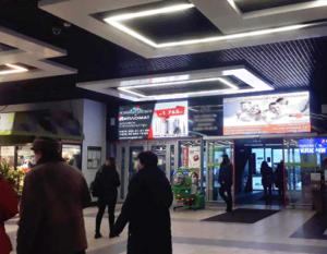 Экран в ТРЦ «Е-сити» (правый) Могилев