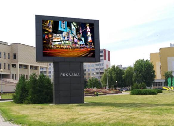 Экран на пер. ул.К.Заслонова-пр.Мира г.Солигорск