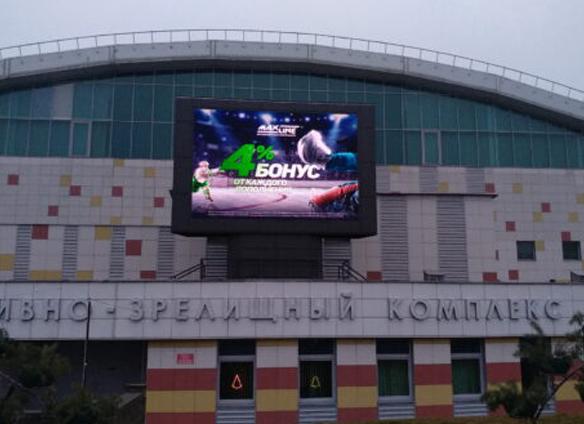 Экран по ул.К.Заслонова,25 г.Солигорск