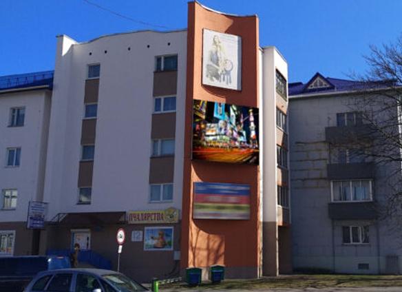 Экран по ул.К.Заслонова г.Солигорск