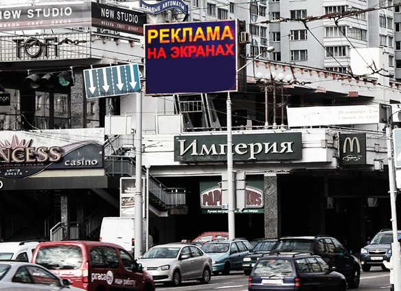 Экран ул.Немига,12 г.Минск