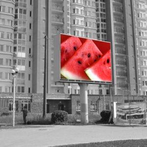 Экран на пересечение ул. Притыцкого и ул.Лобанка