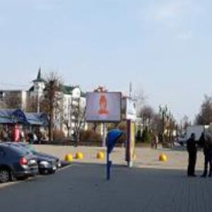 Экран на площади ж/д вокзала