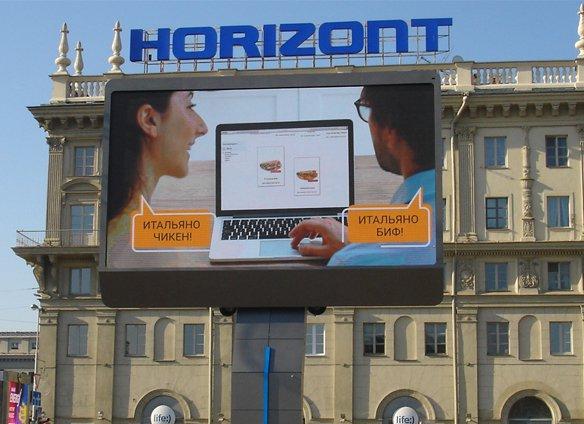 Экран на пл.Октябрьская г.Минск