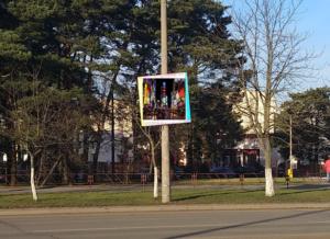 Экраны (7 шт.) на опоре уличного освещения г.Солигорск