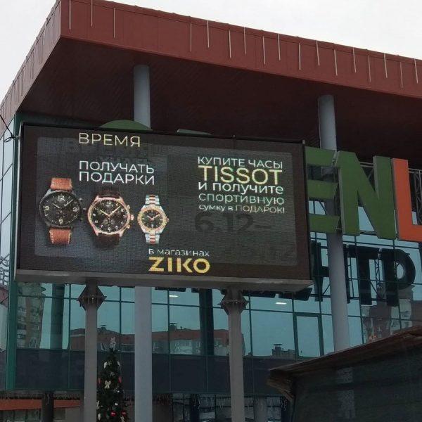 Экран около ТЦ «Green» г.Витебск