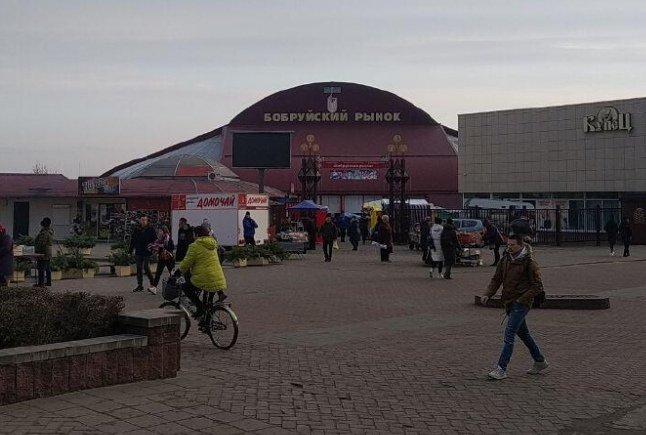 Экран «Центральный рынок». г.Бобруйск