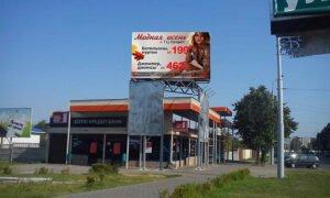 Экран в районе Прудковского рынка г.Гомель
