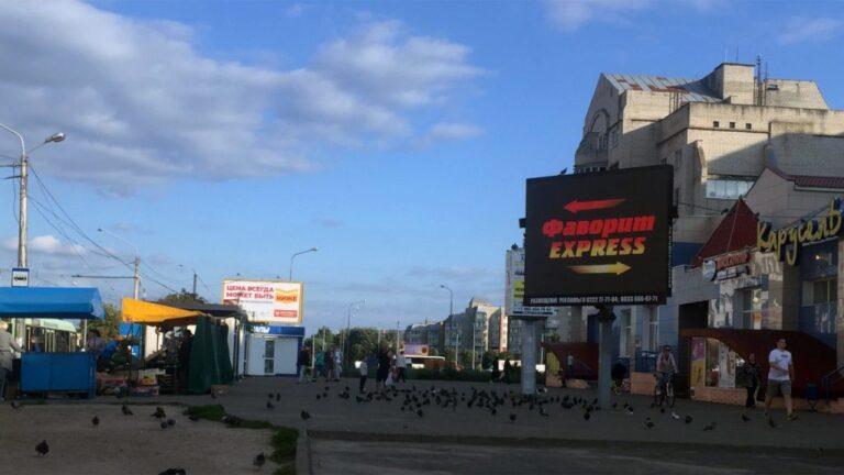 Экран около ТЦ «Карусель» Могилев