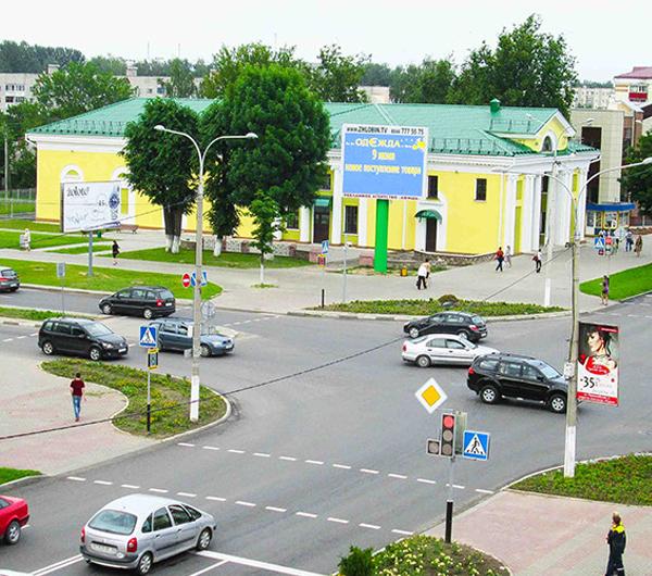 Экран на ул.Барташова/ул.Первомайская г.Жлобин