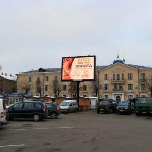 Экран на Центральном рынке г.Брест