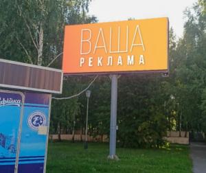 Экран ул. Молодежная 166,а, г.Новополоцк