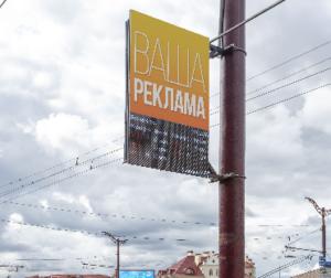Экран на остановке «ул.Фомичева» г.Гродно