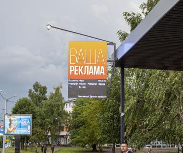 Экран на остановке «Автовокзал» г.Полоцк