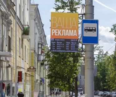Экран на остановке «ул.Коммунистическая» г.Витебск
