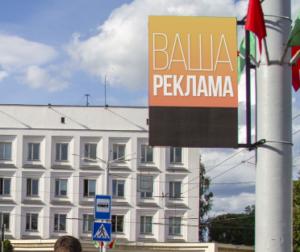 Экран на остановке «ул.Ленина» (Амфитеатр) г.Витебск