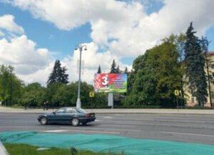 Экран на площади Победы г.Минск