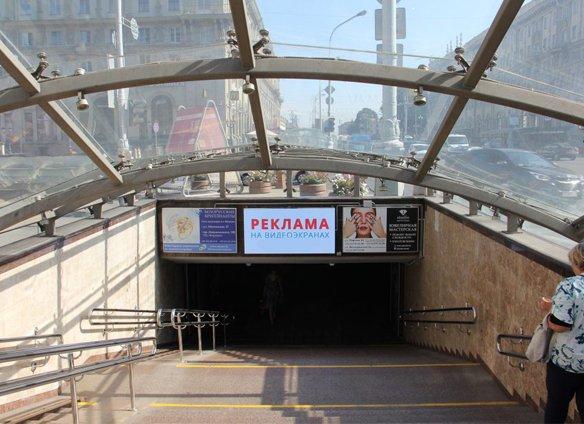 Экраны в подземном переходе пр.Независимости и ул.Ленина  г.Минск