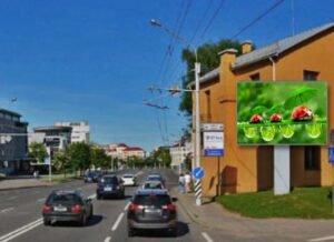 Экран  ул. Немига – ул. Мясникова г.Минск