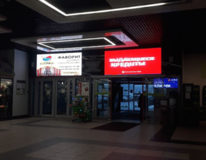 Экран в ТРЦ «Е-сити» (левый) Могилев