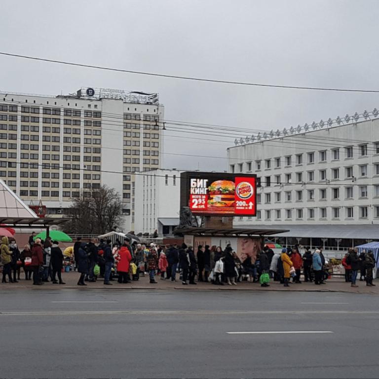 Экран около БЦ «Марко-Сити» г.Витебск