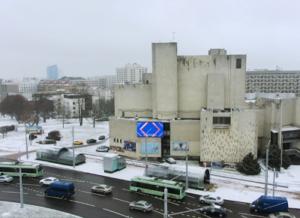 Экран ул.Мясникова,44 г.Минск