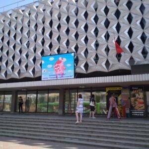 Экран на фасаде здания кинотеатра «Октябрь»