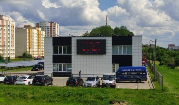 Экран на автоцентре «Флагман» г.Гродно