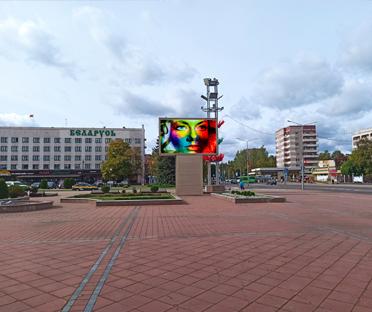 Экран на Центральной площади г.Новополоцк